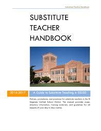 substitute teachers human resources el segundo unified school substitute teachers