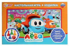 Купить <b>Настольная игра Умные игры</b> Грузовичок Лева по низкой ...