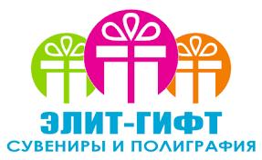 Наградные <b>стелы</b> с логотипом купить в Москве оптом
