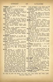 aged book page vintage dictionary page old paper graphic aged book page vintage dictionary page old paper graphic definition word love vintage love clipart printables paper vintage and old