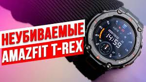 Обзор Xiaomi <b>Amazfit T</b>- <b>Rex</b> — Удар по G-Shock - YouTube