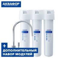 <b>Фильтр воды</b>, купить по цене от 390 руб в интернет-магазине ...