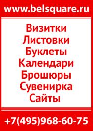 Панно - gifts.belsquare.ru