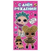 Купить Markwins 1599003E Frozen Игровой <b>набор детской</b> ...