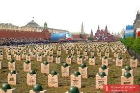 Попытки РФ представить свои силы на Донбассе в образе добровольцев и отпускников, а также скрыть информацию о потерях - смешны, - Вершбоу - Цензор.НЕТ 6916
