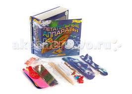 <b>Fun kits</b> Летательные аппараты - Акушерство.Ru