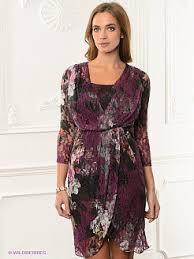 Купить <b>одежду Classic</b> Style в интернет магазине WildBerries.ru