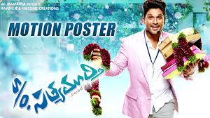 Image result for son of satyamurthy