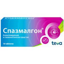 Купить <b>Спазмалгон</b> таблетки <b>№10</b> от Balkanpharma-Dupnitza AD ...