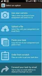 Essay Service  Does homework really help students learn   Order     Consulta di Bioetica