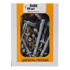 <b>Дюбель</b>-<b>гвоздь с грибовидной манжетой</b> 6х80 мм полипропилен ...