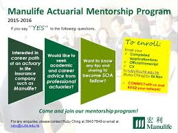 cuhk insurance financial and actuarial analysis program inputs on personal career goals and aspirations updates around the insurance industry and manulife community more