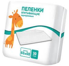 Купить <b>пеленку</b> недорогие в интернет-магазине | Snik.co ...