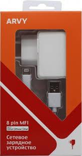 СЗУ СТМ + <b>дата кабель 8 pin Apple</b> MFI HE 1A White - цена на ...