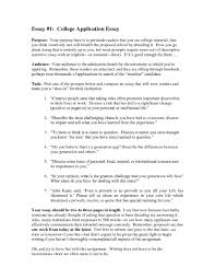 cover letter how to write a college admissions essay examples how cover letter cover letter template for writing a essay format college admission example application start xhow