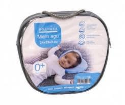 Детские <b>анатомические подушки</b> — купить в Москве в ...