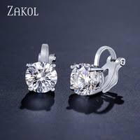 Find All China Products On Sale from ZAKOL Official Store on ...