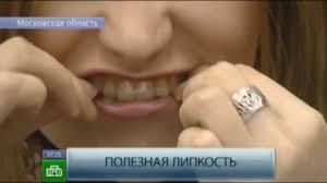 <b>Отбеливание</b> зубов: как работают прозрачные <b>полоски</b> ...