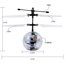 Flying Ball <b>Induction</b> Aircraft <b>Toy</b> Helicopter <b>RC Drone</b> Remote ...