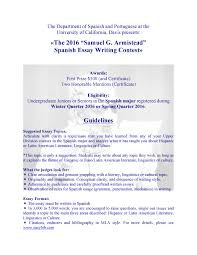 samuel g armistead spanish essay contest deadline extended to view the rules and guidelines as a pdf please click here