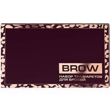 <b>Трафареты для бровей</b> STELLARY BROW STENCILS <b>KIT</b> ...