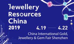 <b>China</b> International <b>Gold</b>, <b>Jewellery</b> & <b>Gem</b> Fair-Shenzhen