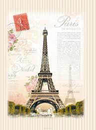 Колледж-<b>тетрадь А5 160л</b>. 7Бц, ПАРИЖ — купить в интернет ...