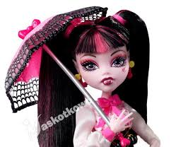 Monster High - Upiorni Uczniowie: Clawd Wolf i Draculaura :: Maskotkowo.pl - monster-high-upiorni-ucz_4991