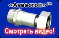 Гибкая <b>подводка для воды 12мм</b> из нержавеющей стали ...
