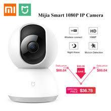 Best value <b>Mi Home Camera</b>