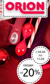 Купить <b>анальная елочка</b> Doc Johnson Anal Plug <b>Bumps</b>, розовая ...