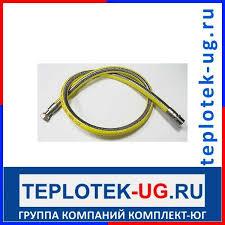 """<b>Подводка сильфонная</b> 1/2"""" г/ш <b>UDI</b>-<b>GAS</b> EN14800 купить, цена в ..."""