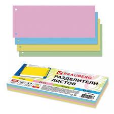 <b>Brauberg Разделители</b> листов картонные 100 шт. - Акушерство.Ru