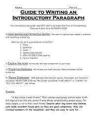 to write an intro for an essay how to write an intro for an essay