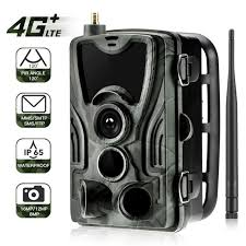 <b>Trail Hunting</b> Camera Store - Amazing prodcuts with exclusive ...