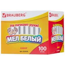 Пастель и <b>мелки BRAUBERG</b> — купить на Яндекс.Маркете