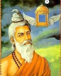 பரத்வாஜ மகரிஷி 1 :