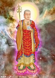 地藏菩薩的圖片搜尋結果