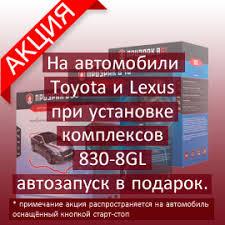 <b>Призрак</b>-<b>720</b> - <b>сигнализация Призрак</b>-<b>720</b> с установкой в Москве ...