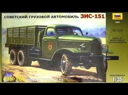<b>Сборная модель</b> Советский грузовик 4,5 тонны