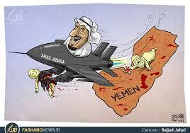 Image result for آل سعود در بنبست خود ساخته
