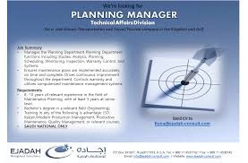 ejadah management consultancy linkedin if you have at least eight years of experience in maintenance planning three years at senior level do send your updated cv at