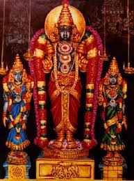 Image result for lord subramanya names