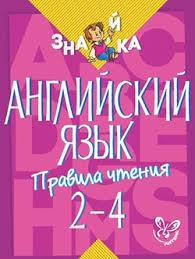 Книги <b>Селиванова Марина Станиславовна</b> - скачать бесплатно ...