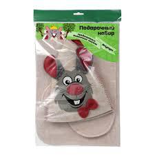 """<b>Подарочный набор 3 предмета</b> """"Мышка"""" (шапка, коврик, рукавица)"""