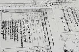 「総合商社鈴木商店倒産」の画像検索結果