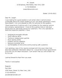 sample resume cover letter – smart lettersresume cover letter for call center jobs