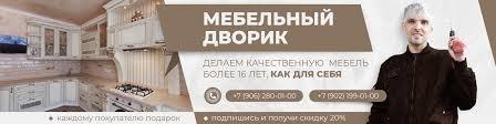 Кухни на заказ <b>Шкафы</b>-купе <b>Мебель</b> В Архангельске   ВКонтакте