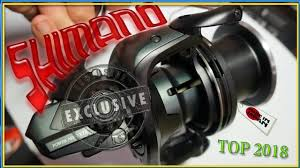 NEW Shimano Power <b>Aero</b> XTB TOP - YouTube