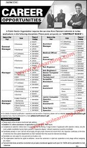 govt jobs for general manager manager assistant manager be in dreaming govt jobs for general manager manager assistant manager be in electronics mechanical it softwar networking mechatronics